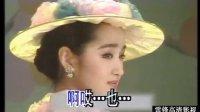 杨钰莹《茶山情歌》高清原版MV、卡拉OK字幕 、经典民歌