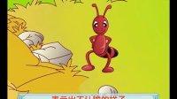 童话故事:蚂蚁和大象摔跤-儿童故事蚂蚁和大象摔跤-蚂蚁和大象摔跤的故事-儿歌网-儿童故事