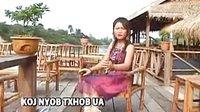 苗族歌曲(孟莎莉) - Caij nyoog ncaim los txog(长相依)