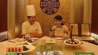 美酒美食——淄博宾馆美食篇
