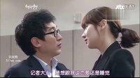 【韩语中字】《Happy Ending》01集