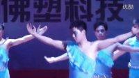 """2012  公司舞蹈:""""潮"""""""