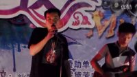 2012上林首届摇滚音乐节 冲开一切