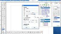 简谱制谱视频教程1-2属性对话框