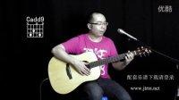 【福艺吉他】彩虹 羽泉【 简易吉他弹唱吉他教学视频 】