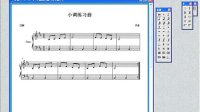 钢琴即兴伴奏视频教程1-4其它小调的主音伴奏