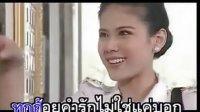 泰剧《亲爱的上尉》片尾曲MV - โดนใจบ้างไหม