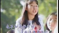 卓依婷 - 妹妹你真美【DVD高清版】