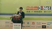 第13届中国企业网络通信大会暨展览(CENCE)-思科协作技术改变人们的工作和生活 -思科 杨夏