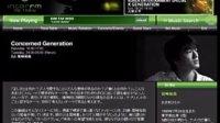 Concerned Generation 2012年06月02日