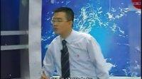 柳青:如何搞好企业培训管理 (3)