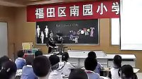 三年级 Plants(小学三年级英语优质课精彩课例集锦)