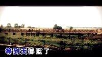 威宁县炉山镇刘代贤制作张超-我在贵州等着你