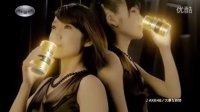 AKB48 ワンダ 金の微糖 金環日食篇