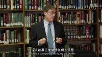 哈佛中国历史课6.1.0