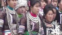 2013(农历12月初十)秋里芦笙节