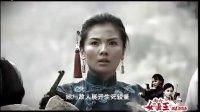 《两个女匪王》宣传片