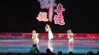 江汉艺术职业学院201205非专业舞蹈比赛超清