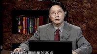 殷保华江恩八线视频全集 江恩八线理论视频第二集