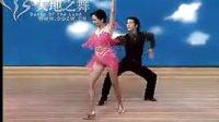 跟名师学舞蹈之恰恰恰(完整版,共19节)15_标清