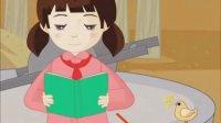 小学藏语文三年级下册  晨读