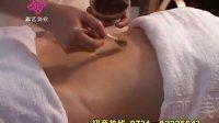 温宫活血姜泥用法视频