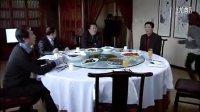 【凌风】北京青年 11
