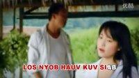 Hmongb Hmoob 苗族歌曲 Ncauj Lam Tias Tso