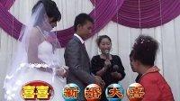 崔顶峰和赵然结婚视频3