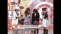 【宪哥生日特辑】王牌大明星2010年经典剪辑(5)