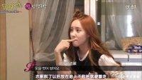 [TCN字幕组]120709 KBS2 明星人生剧场T-ara E01[KO_CN]