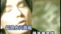 张信哲-最伤心是谁伴奏(百代EMI唱片)