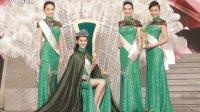 2014国际中华小姐冠军的陈凯琳视频