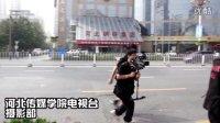 2012年河北传媒学院电视台纳新宣传片