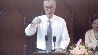 2013-6-16 上海新恩堂礼拜 戚长毅 扫罗与大卫x