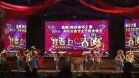 荆州版《我要上春晚》:舞蹈《丰收歌》春晖艺术团