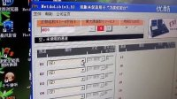 02-用软件制作灯库