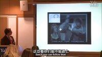 耶鲁大学开放课程:自闭症讲座 第2集 自闭症概述(第二部分)