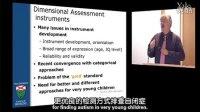 耶鲁大学开放课程:自闭症讲座 第1集 自闭症概述(第一部分)