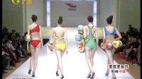 浩沙泳装-《时尚中国》20100821