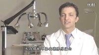干细胞抗衰老专利技术发明人-纽曼博士介绍
