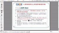 【传智播客】一般处理程序01【ASP.Net一般处理程序基础】