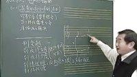 宋大叔教你学音乐(五):和声及编曲01