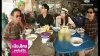 泰国娱乐Show Me Hey120904Mos,Egg
