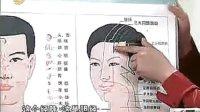 张秀勤-中医刮痧03