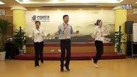 企业舞蹈《独一无二》