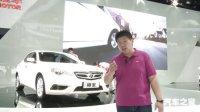 2012广州车展视频汇总