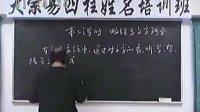 李洪成姓名6