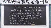 李洪成姓名4