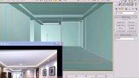 3dmax室内设计教程40-室内设计师全能实训课程